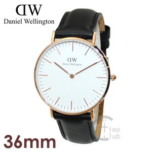 Daniel-Wellington36