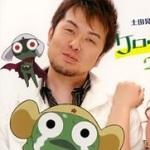 土田晃之さんの腕時計