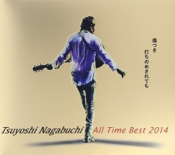 nagabuchitsuyoshi