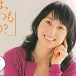 東尾理子さんの腕時計