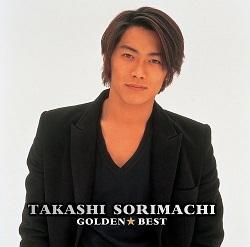 sorimachitakashi